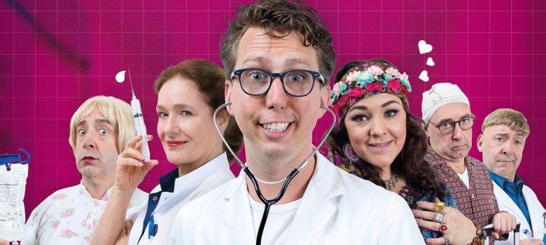 Medisch Centrum Best: het gekste streekziekenhuis van Nederland