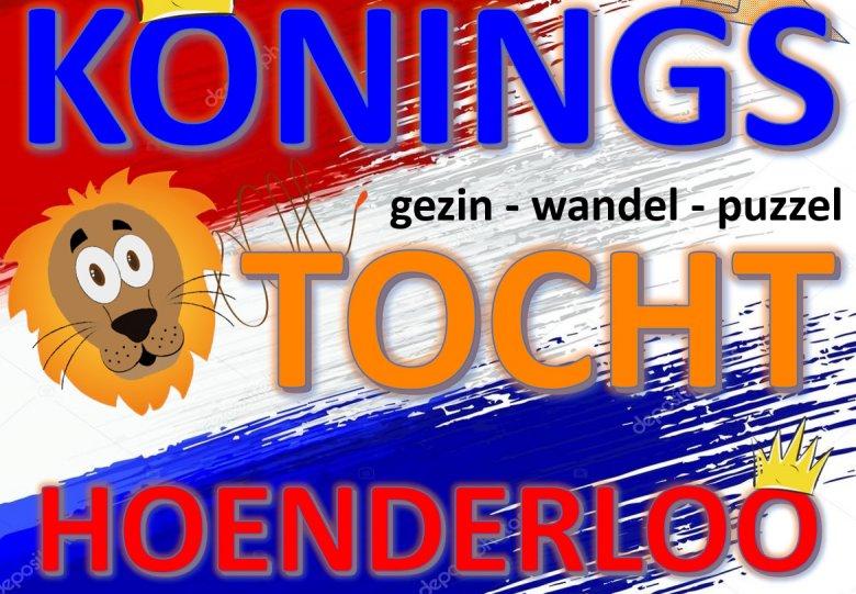 Koningstocht Hoenderloo