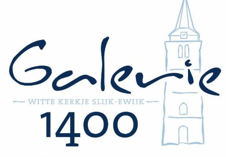Sonsbeekkwintet in Het Witte Kerkje