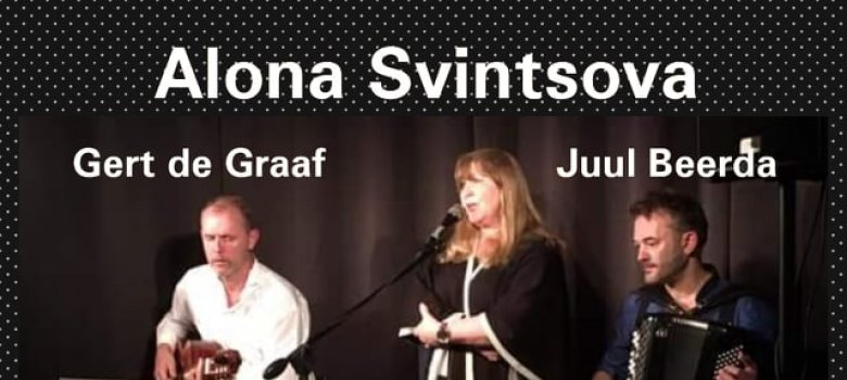 Alona Svintsova met Juul Beerda en Gert de Graaf