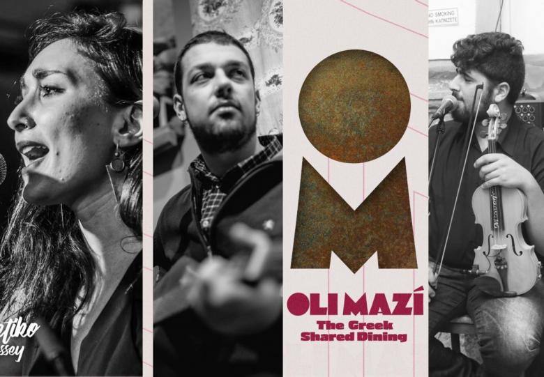 LIVE music at Oli Mazi x Greek folk & DJ set